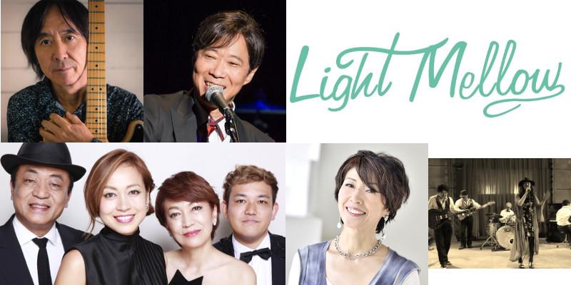 LightMellow