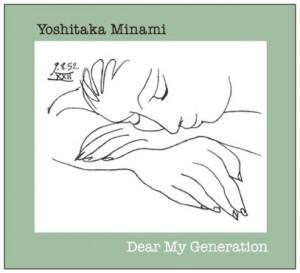 Dear My Generation